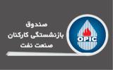 51-adad-logo-seri2401-160x100