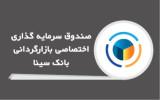 51-adad-logo-seri247-160x100